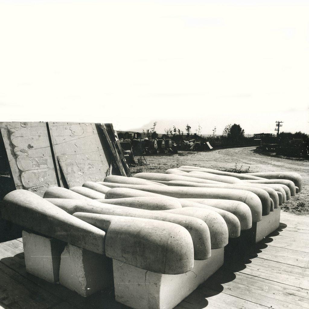 Symbol für Wirtschaftstruktur 1973